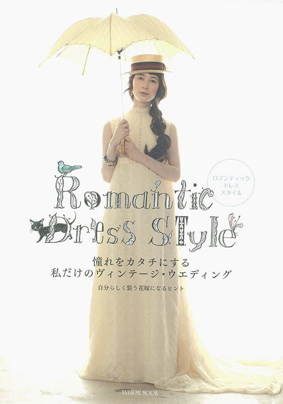 CANA  K 小林加菜 Romantic Dress Style