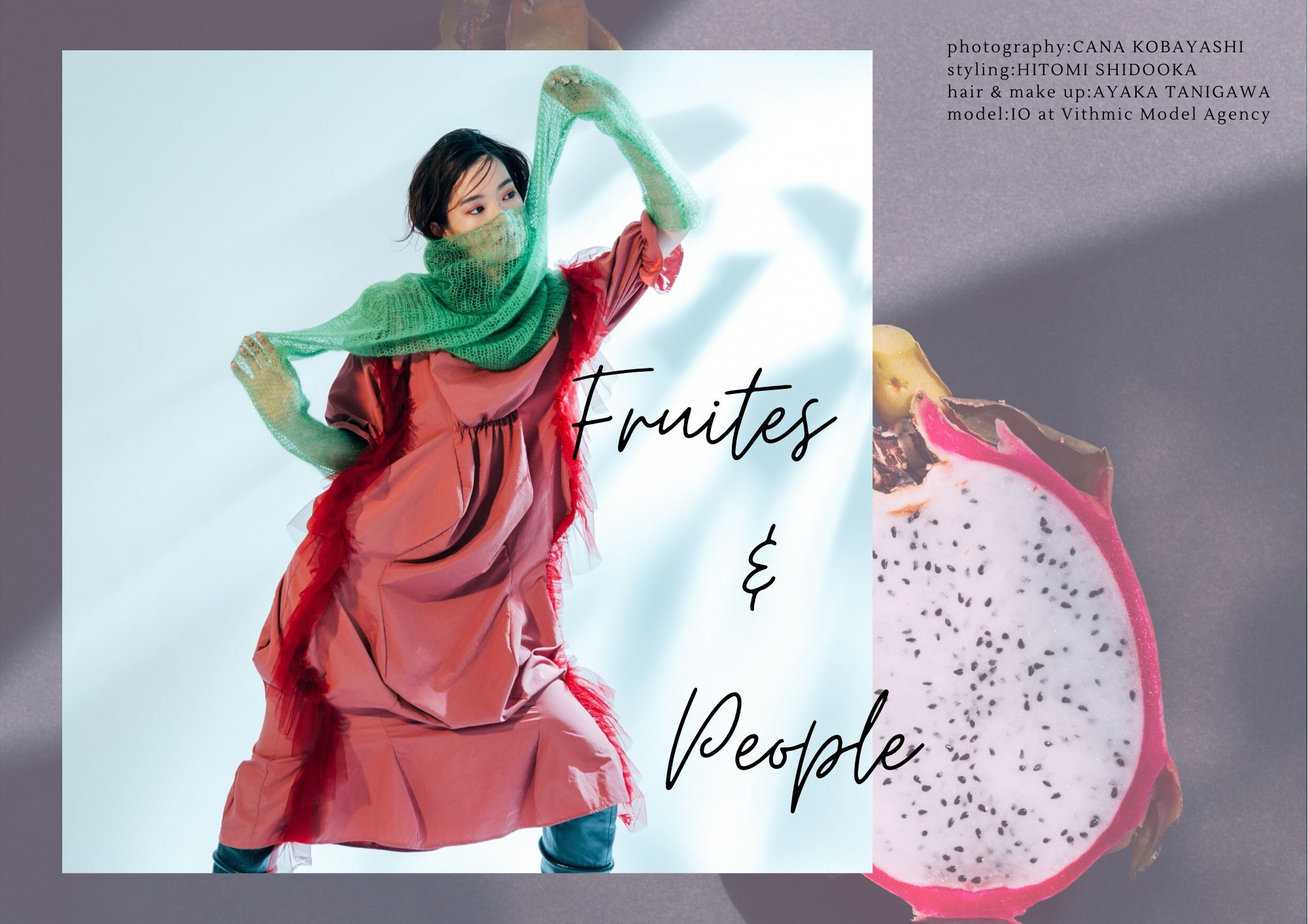 HOME Fruits&People(ファッション)
